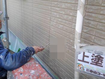 徳島県 多彩仕上 中塗り 特許技法