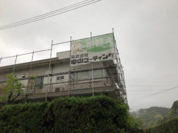阿南市 防水 塗装 T様邸