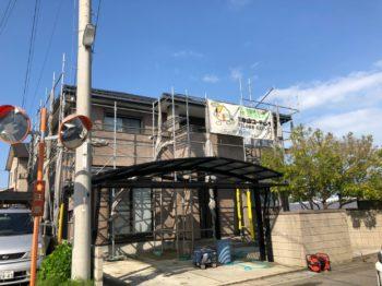 板野郡松茂町 外壁/ダイヤカレイド塗装 S様邸
