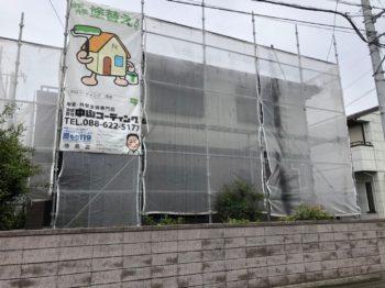 徳島市国府町 塗装 屋根外壁です
