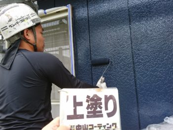 GAISO 屋根 徳島 塗装