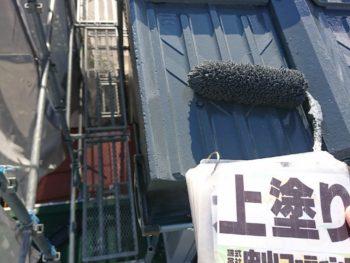 徳島市 新浜町 屋根 瓦 上塗り