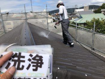 GAISO 徳島 塗装 屋根