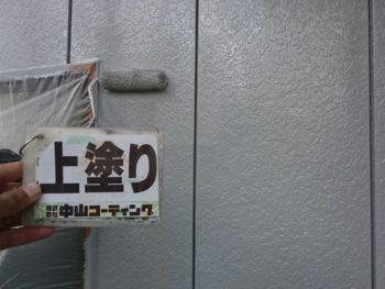 徳島市 新浜町 外壁 塗装 上塗り
