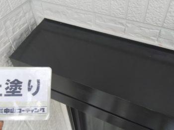 徳島県 南昭和 出窓 塗装 上塗り