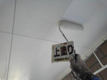 家の上裏 軒天井塗装