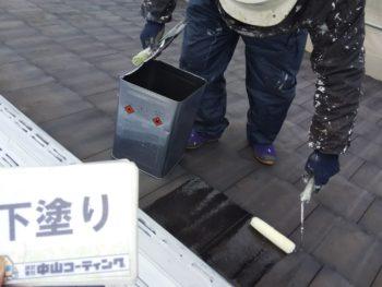 徳島県 中昭和 屋根 塗装 下塗り