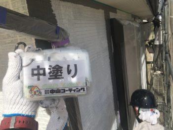 徳島県 塗装 外壁 中塗り