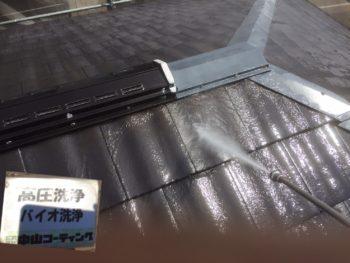 徳島県 中昭和 高圧洗浄 屋根