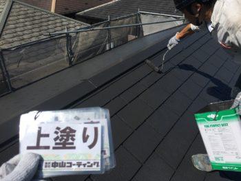 徳島県 塗装 上塗り 屋根