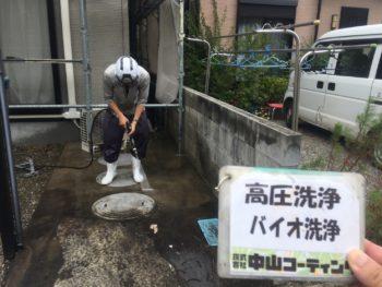 徳島県 高圧洗浄 土間