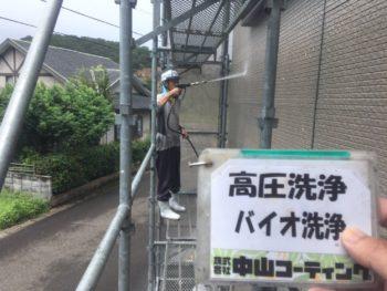 徳島県 高圧洗浄 外壁 塗装