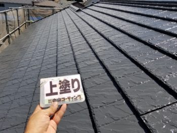 徳島県 八万町 外壁 塗装