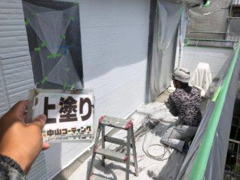 徳島市国府 外壁塗装 中山コーティング