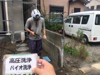 高圧洗浄 徳島県 ブロック塀