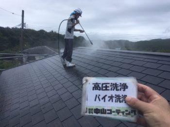 徳島県 高圧洗浄 屋根 塗装