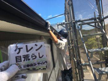 徳島県 ケレン作業 塗装 破風 細部塗装