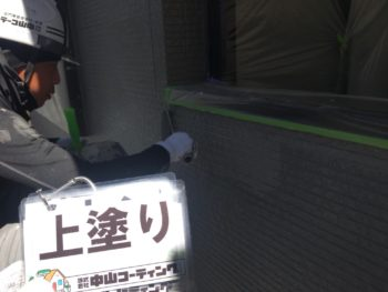 塗装 徳島県 外壁 上塗り
