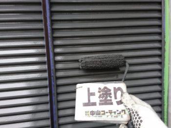雨戸 塗装 徳島 中山