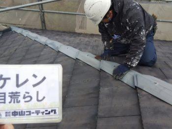 徳島県 中昭和 屋根 鉄部 ケレン