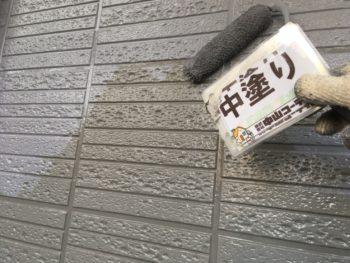 GAISO 無機塗料 塗装 外壁