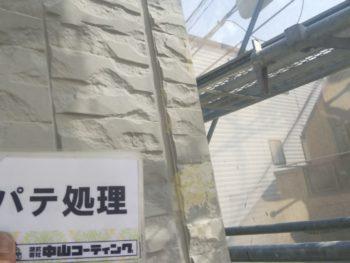 徳島県 南昭和 外壁 パテ埋め