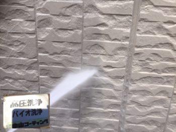 徳島県 中昭和 高圧洗浄 外壁