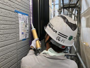 GAISO 外壁 シーリング 塗装