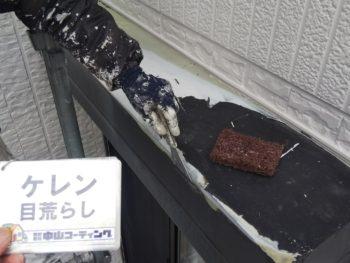 徳島県 南昭和 出窓 ケレン