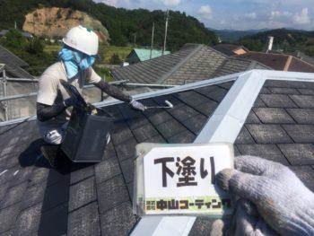 徳島県 屋根 下塗り 塗装