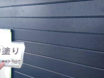 塗装 外壁 徳島県 北島町