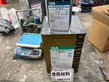 スーパーセランフレックス ダイヤカレイド 使用材料 塗料 徳島