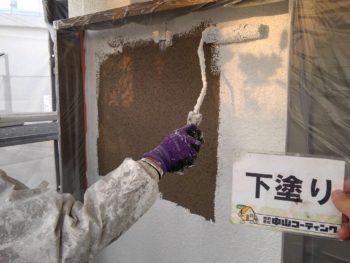 下塗り 塗装 徳島 上八万 外壁