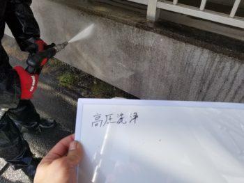 洗浄 徳島県 北島町 外壁