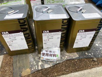 使用材料 DK-1103 ダイヤカレイド 塗料 外壁
