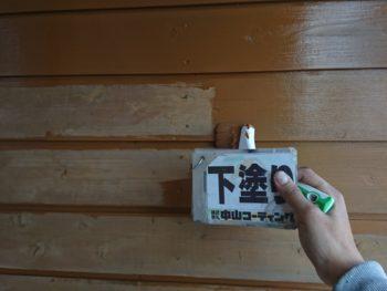 外壁 木部 徳島県 塗装 下塗り