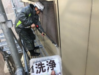 洗浄 外壁 徳島県
