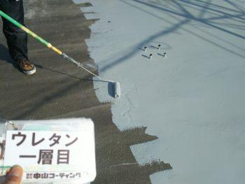 ウレタン 塗装 倉庫 とくしま 屋根