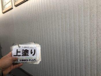徳島 外壁 塗装 DK-1101 鳴門
