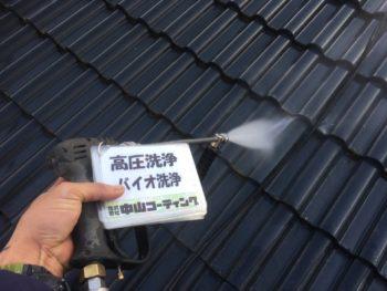 徳島県 阿波市 洗浄 屋根