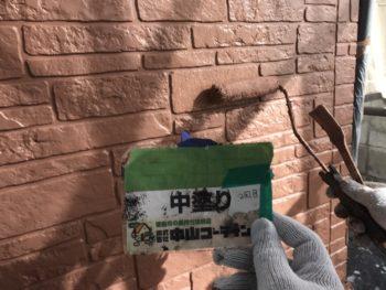 ダイフレックス ダイヤカレイド 塗装 外壁 徳島