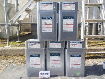 ガイソー ルーフガードシリコン 使用材料 塗料 徳島