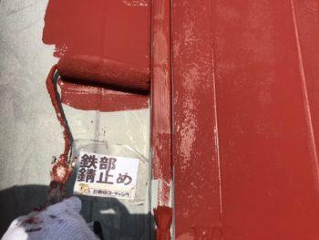 鉄部 錆止め 徳島県 阿南市 屋根