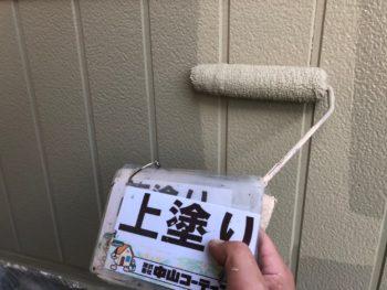 徳島 外壁 スーパーセランフレック 塗装