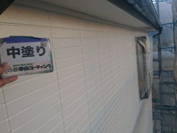 外壁 ガイソーウォール無機F 塗装 徳島県 阿波市