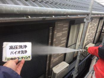 徳島県 洗浄 付帯部 阿波市