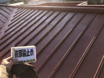 錆止め 塗装 屋根 徳島