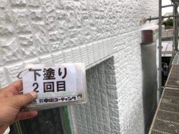 塗装 徳島 下塗り 外壁
