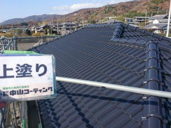 ガイソールーフガード無機 徳島県 阿波市 塗装 屋根