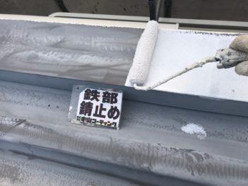 錆止め 屋根 塗装 徳島県